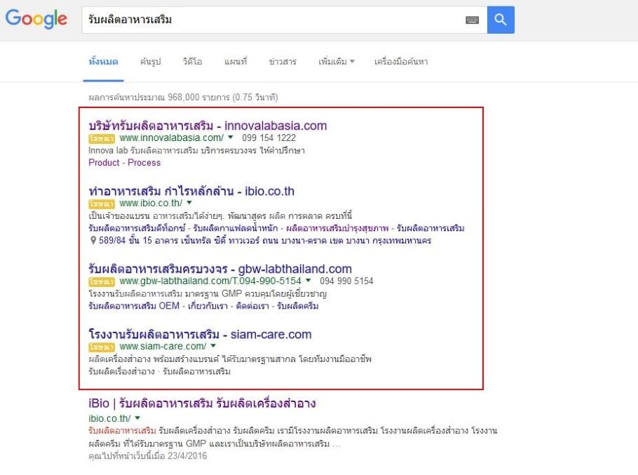 รีวิวดี.com adword review-dee.com